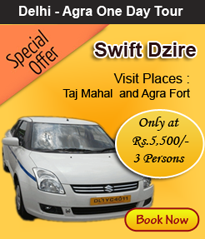 swift dzire hire from delhi